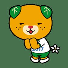 """Ehime Kokutai and Ehime Taikai """"Mikyan"""" sticker #7031274"""