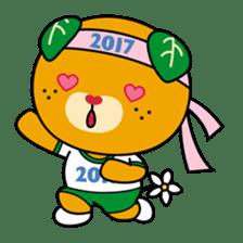 """Ehime Kokutai and Ehime Taikai """"Mikyan"""" sticker #7031277"""