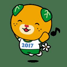 """Ehime Kokutai and Ehime Taikai """"Mikyan"""" sticker #7031278"""
