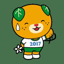 """Ehime Kokutai and Ehime Taikai """"Mikyan"""" sticker #7031281"""
