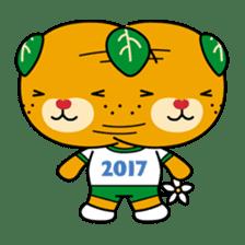 """Ehime Kokutai and Ehime Taikai """"Mikyan"""" sticker #7031282"""