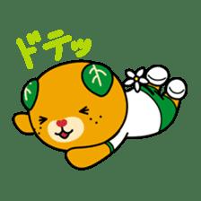 """Ehime Kokutai and Ehime Taikai """"Mikyan"""" sticker #7031283"""