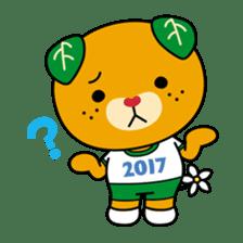 """Ehime Kokutai and Ehime Taikai """"Mikyan"""" sticker #7031284"""