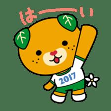 """Ehime Kokutai and Ehime Taikai """"Mikyan"""" sticker #7031287"""