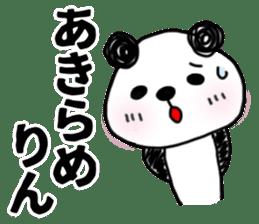 MIKAWABEN sticker PANDAPAN 2. sticker #7035328