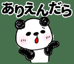 MIKAWABEN sticker PANDAPAN 2. sticker #7035330