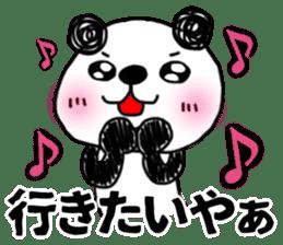 MIKAWABEN sticker PANDAPAN 2. sticker #7035332