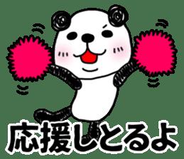 MIKAWABEN sticker PANDAPAN 2. sticker #7035334