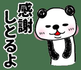 MIKAWABEN sticker PANDAPAN 2. sticker #7035335