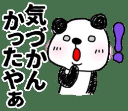 MIKAWABEN sticker PANDAPAN 2. sticker #7035337