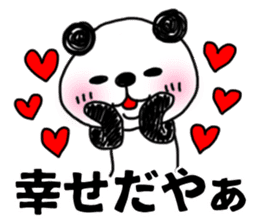 MIKAWABEN sticker PANDAPAN 2. sticker #7035339