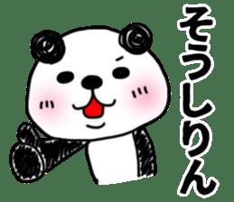 MIKAWABEN sticker PANDAPAN 2. sticker #7035341