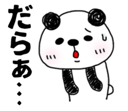 MIKAWABEN sticker PANDAPAN 2. sticker #7035342
