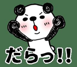 MIKAWABEN sticker PANDAPAN 2. sticker #7035343