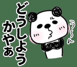 MIKAWABEN sticker PANDAPAN 2. sticker #7035348