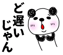 MIKAWABEN sticker PANDAPAN 2. sticker #7035349