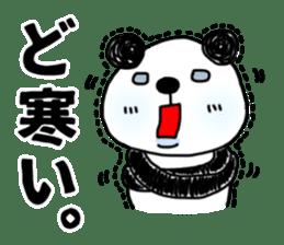MIKAWABEN sticker PANDAPAN 2. sticker #7035350