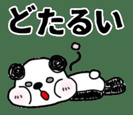 MIKAWABEN sticker PANDAPAN 2. sticker #7035351