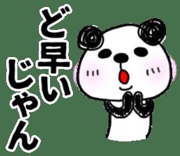 MIKAWABEN sticker PANDAPAN 2. sticker #7035353