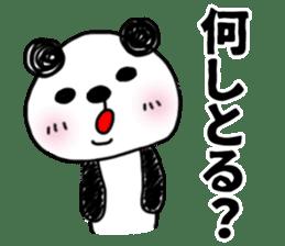 MIKAWABEN sticker PANDAPAN 2. sticker #7035354