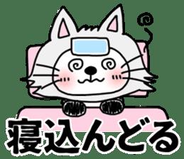 MIKAWABEN sticker PANDAPAN 2. sticker #7035355