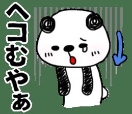 MIKAWABEN sticker PANDAPAN 2. sticker #7035358