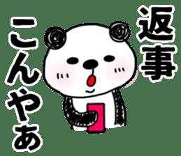MIKAWABEN sticker PANDAPAN 2. sticker #7035359
