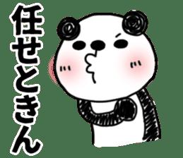 MIKAWABEN sticker PANDAPAN 2. sticker #7035361