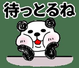 MIKAWABEN sticker PANDAPAN 2. sticker #7035362