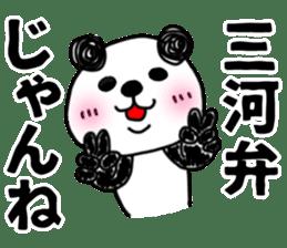 MIKAWABEN sticker PANDAPAN 2. sticker #7035363