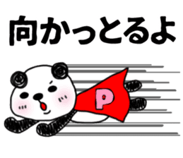 MIKAWABEN sticker PANDAPAN 2. sticker #7035364