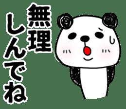 MIKAWABEN sticker PANDAPAN 2. sticker #7035365