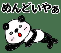 MIKAWABEN sticker PANDAPAN 2. sticker #7035366