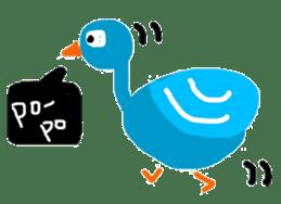 pi-geon sticker #7035928