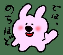 Rabbit and Wombat 2 sticker #7036214