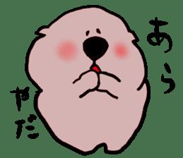 Rabbit and Wombat 2 sticker #7036241
