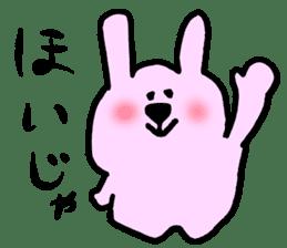 Rabbit and Wombat 2 sticker #7036244