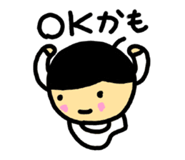 NamaikiBaby sticker #7038827
