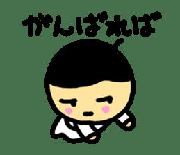 NamaikiBaby sticker #7038829