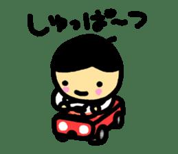 NamaikiBaby sticker #7038831