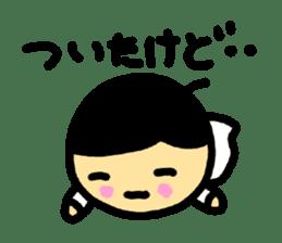 NamaikiBaby sticker #7038832