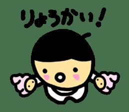 NamaikiBaby sticker #7038833