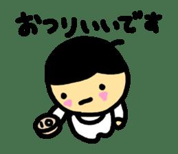 NamaikiBaby sticker #7038837