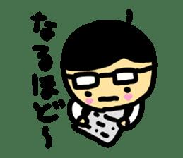NamaikiBaby sticker #7038838
