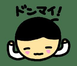 NamaikiBaby sticker #7038839