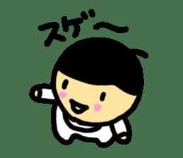 NamaikiBaby sticker #7038840