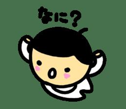 NamaikiBaby sticker #7038843
