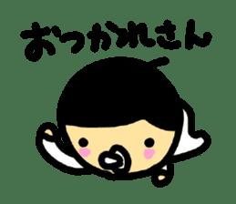 NamaikiBaby sticker #7038844