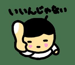 NamaikiBaby sticker #7038850