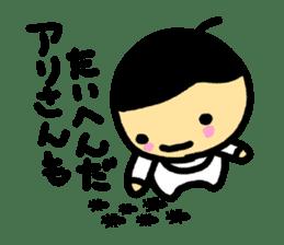 NamaikiBaby sticker #7038851